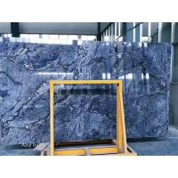 Buy cheap Smooth Surface Natural Stone Slabs High Strength Marble Raw Material product