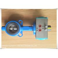 Buy cheap SIL3 Approved Pneumatic Rack And Pinion Actuator , At45 At400 Double Acting Actuator product