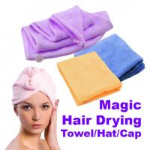 Buy cheap Magic Quick-Dry Hair Towel Hair-drying Ponytail Holder Cap Towel Bath Towel Hair Towel product