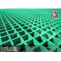 Buy cheap Moulding FRP Grating product