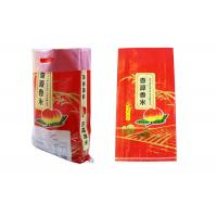 Buy cheap Industrial Woven Sand Bags And Sacks , Red Color PP Woven Bags With PE Inner Line product