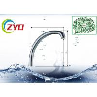 Buy cheap C1 Type Single Level Millior Polished Chrome Faucet Accessory Brass Sink Faucet Spout Pipe product