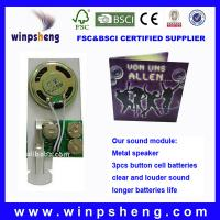 Buy cheap music chips for greeting cards product