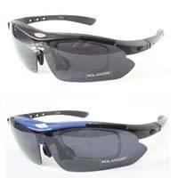 Buy cheap X-ABLE sports sunglasses product