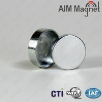 Buy cheap strong magnets high power magnet 30mm product