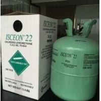 Buy cheap R22 Refrigerant Oxygen Concentrator Parts CHCIF2 86.5G / mol Molecular Weight product