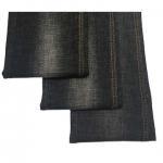 Buy cheap Denim spandex fabric product
