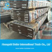 Buy cheap DC53 Alloy  Steel Bar from Wholesalers