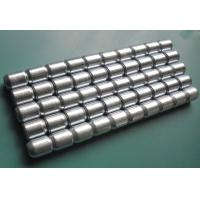Buy cheap Custom Nickel Plated Neodymium Cylinder Segment Magnets in Motors product