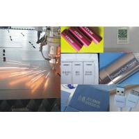 Buy cheap FIBER LASER CUTTING MACHINE product