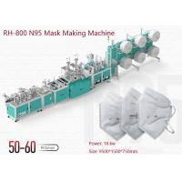 Buy cheap Folding Earband N95 Face Mask Making Machine 10KW Power Easy Maintenance product
