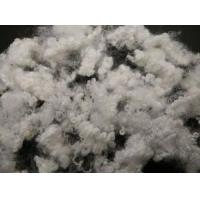 Buy cheap 7DX64MM super white anti-microbial siliconized PSF product