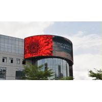 Buy cheap Energy Saving P4 256*128mm Full Color Outdoor SMD LED Display With Iron Cabinet product