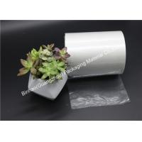 No Bubble Stretch Wrap Heat Sealable BOPP Film For Book Packaging / Protecting