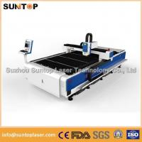 Buy cheap 8mm Alumnium and 6mm Brass sheet CNC fiber laser cutting machine 2000W product