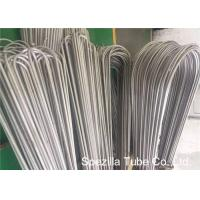 Buy cheap Welding Austenitic Stainless Steel Tube U Bend Pipe For Feed Water Heater from Wholesalers