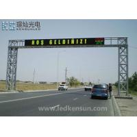 Buy cheap Outdoor MBI5124 IP65 PH4.81MM Double Sided LED Display Advertising Led Screen product