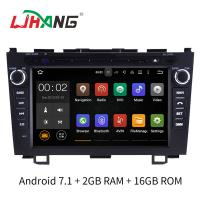 Buy cheap Gps Audio SWC Honda Civic Dvd Player , 2GB Memory Car Dvd Player With Usb product