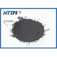 Buy cheap High density 4.2 micron tungsten metal powder for making tungsten products product