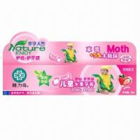 Buy cheap Longliqi 50g children's fruit toothpaste, strawberry flavor, AA version  product