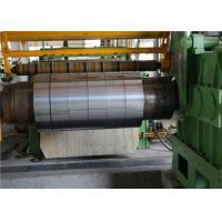 Buy cheap Advanced Produced Cold Rolled Stainless Steel Coil For Harsh Corrosive Environment product