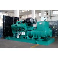 Buy cheap Container type cummins 1250kva diesel generator product