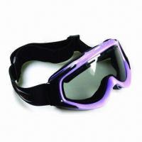Buy cheap Super Anti-fog SKI Goggle with Double Lenses, Highly Break Resistant product