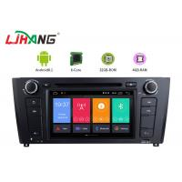 Buy cheap Media Card And Map Card Dvd Player Bmw E90 , Digital TV Bmw 3 Series Dvd Player product