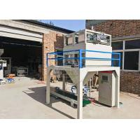 Buy cheap Reliable Vertical Automatic Packing Machine Fast Packing Speed For Pellet product