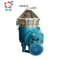 Buy cheap Manual And Automatic Fuel Oil Separator Marine , Oily Water Disc Centrifuge Separator product