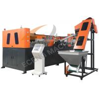 Buy cheap Fully Automatic Pet Stretch Blow Molding Machine For Popular , 50kw Power product
