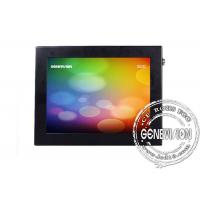 Buy cheap 8 inch Wall Mount LCD Display for Video , Audio , Photo Ad Signage product