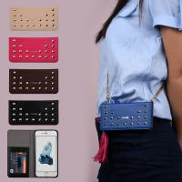 Buy cheap Purse Handbag Wallet Leather Smartphone Case With Metal Chain Fashionable product