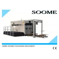 China Semi - Automatic Flat Die Cutting Creasing Machine With Two Times Position Function on sale