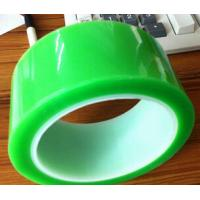 Buy cheap Green Tape High Quality Masking Tape for baking painting product