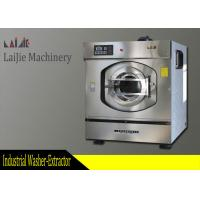China Commercial Stainless Steel Front Loader Washing Machine With Dryer 50kg Capacity on sale