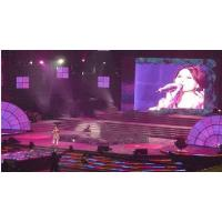 Buy cheap Personalized High Brightness Led Stage Backdrop Screen with 546 Pixel P10 1 / 4 from wholesalers