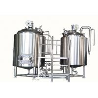 Buy cheap 3BBL Stainless steel 304 2Vessel Brewhouse Beer Brewing Equipment For Nano Brewery product