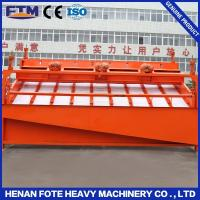 Buy cheap High-Frequency Linear Vibrating Frequency Vibration Screen from wholesalers