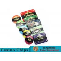 Buy cheap Professional Casino Texas Holdem Poker Chip SetWith Customized Denomination product