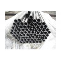 Buy cheap High Precision Cold Drawn Seamless Tube Steel Round For Electricity product