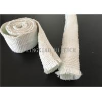 Buy cheap Expandable Fiberglass Braided Heat Insulation Sleeve / Sleeving High Intensity product