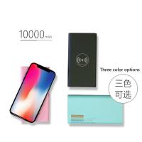 Buy cheap New technology ultra thin 10000mah power bank /charger products to sell product
