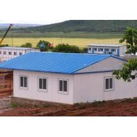 Buy cheap Prefabricated House product