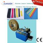 CE certified automatic heat shrink sleeve cutting machine/heat shrink sleeve