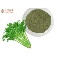 China Pure Green Organic Celery Juice Powder Applied In Food Field / Cosmetics on sale