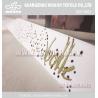 Buy cheap Jacquard ribbons from wholesalers