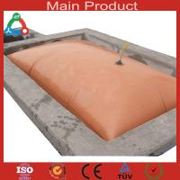 Buy cheap China excellent low price  anaerobic biogas digester product
