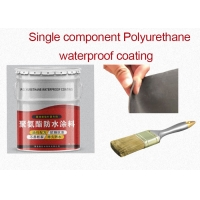 Buy cheap Single Component PU Polyurethane Waterproof Coating product