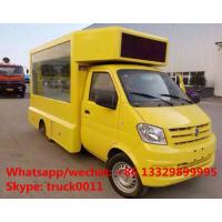 Buy cheap 2017s cheapest price dongfeng 4*2 LHD mini Mobile digital LED billboard advertising vehicle for sale, P6/P8 LED truck product